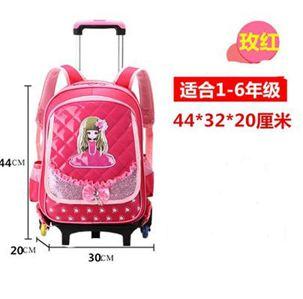 拉桿書包女小學生兒童1-3-6年級男孩六輪防水手推拉式拖箱帶輪子5 LX 嬡孕哺