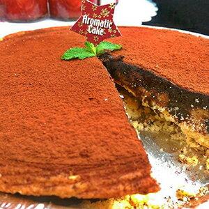 【原創甜點】焦糖牛奶核桃生巧克力塔-8吋
