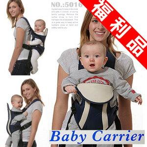 三合一雙肩交叉嬰兒揹帶(福利品)寶寶背帶.褓帶.抱嬰袋.外出用品.嬰兒背帶.嬰兒背巾.嬰兒揹巾.推薦.哪裡買C092-5016--Z