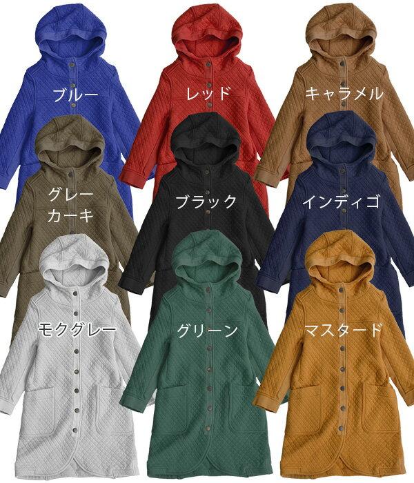 e-zakkamania兒童連帽夾克外套 / 60477-1103345。9色。(5940)日本必買 日本樂天代購 9