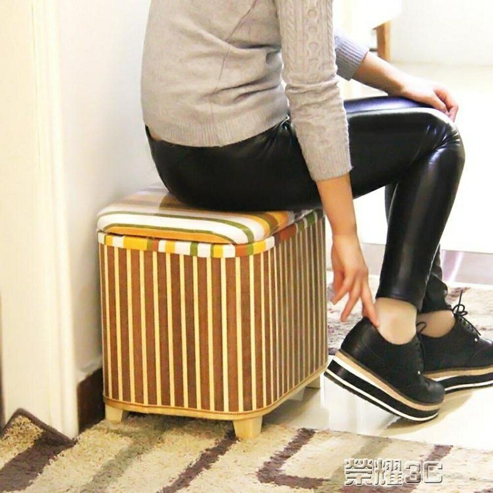 沙發椅 竹編收納凳子儲物凳可坐成人收納椅子穿鞋凳多功能換鞋凳子儲物箱 年貨節預購