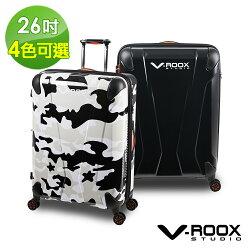 V-ROOX AXIS 26吋 原創設計可擴充行李箱 硬殼防爆雙層拉鏈旅行箱-4色可選