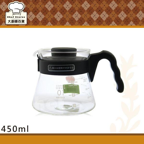 HARIO可微波耐熱玻璃壺450ml咖啡承接壺1-3杯用-大廚師百貨