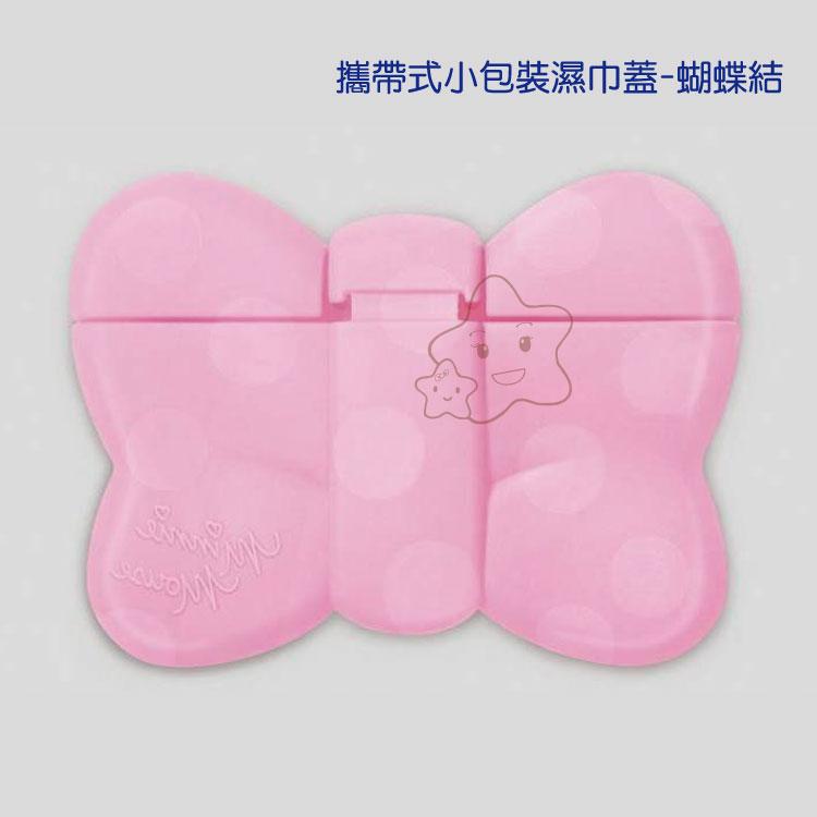 【大成婦嬰】日本超人氣 Disney (米妮-蝴蝶結)系列 重覆黏濕紙巾專用盒蓋(1入) 隨機出貨 2