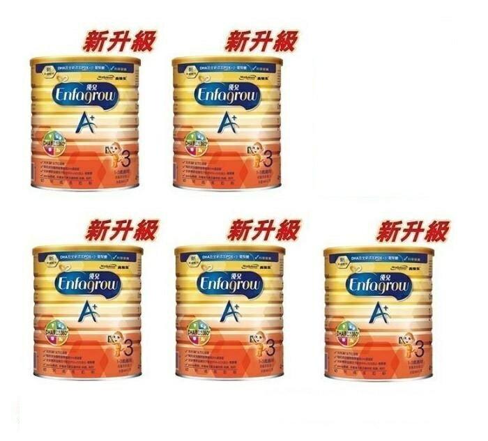 *美馨兒*美強生新1.7kg優兒(A+學立方)幼兒奶粉 1700g/5罐 (1-3歲)