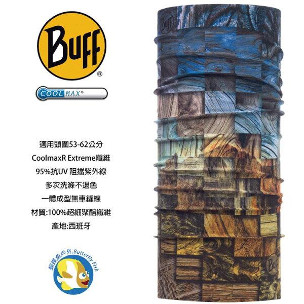 [西班牙製BUFF]Coolmax木紋聲色防曬透氣頭巾;BF117010-555;蝴蝶魚戶外