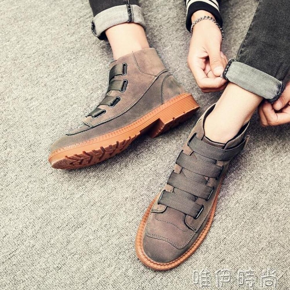 馬丁靴 短靴男士靴子男靴韓版潮流工裝靴秋季沙漠靴男內增高馬丁靴男中筒JD  唯伊時尚