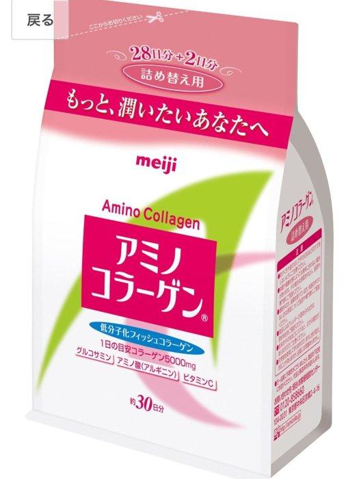 Meiji 日本明治 膠原蛋白粉補充包-214g袋裝