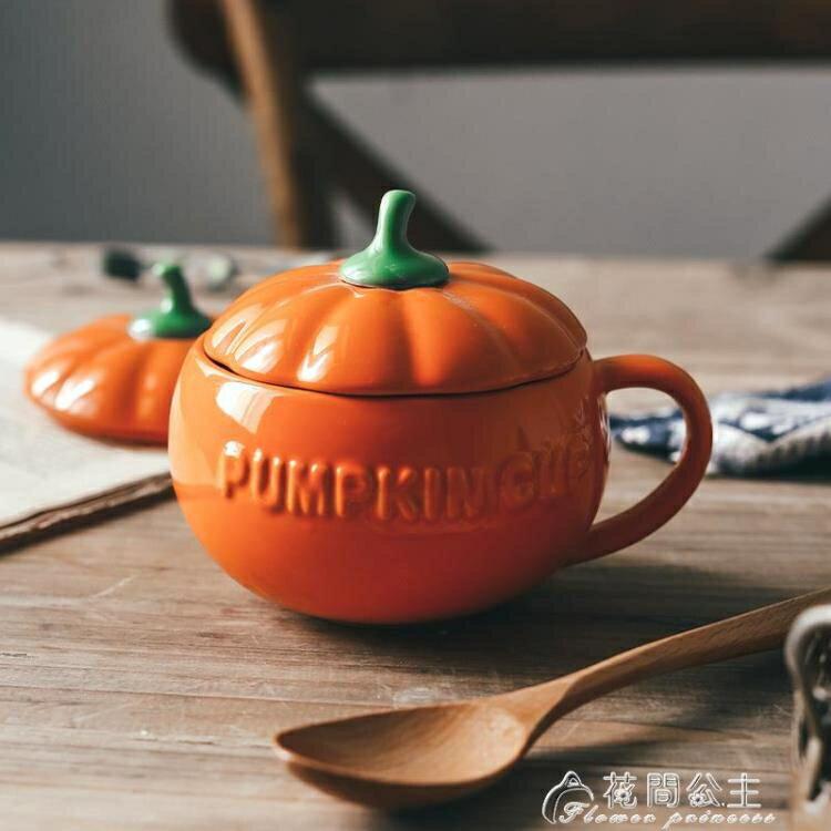 馬克杯-出口可愛陶瓷南瓜杯帶蓋早餐杯子甜品湯杯燕麥杯學生水杯馬克杯 聖誕節禮物