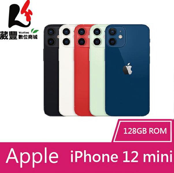 【預購送好禮】Apple iPhone 12 mini 128G 5.4吋 智慧型手機