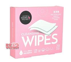六甲村產婦專用清淨棉、六甲村清潔棉、六甲村清淨棉 (20小包,每包2片裝) 精製水高壓滅菌完成