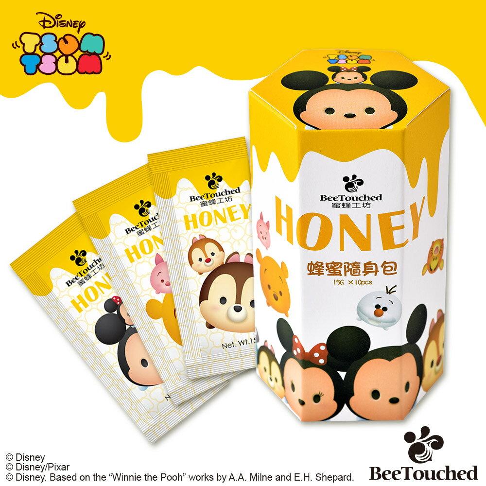 蜜蜂工坊-迪士尼tsum tsum系列蜂蜜隨身包(2盒) 甜蜜隨身組合 送 清涼水身瓶 1