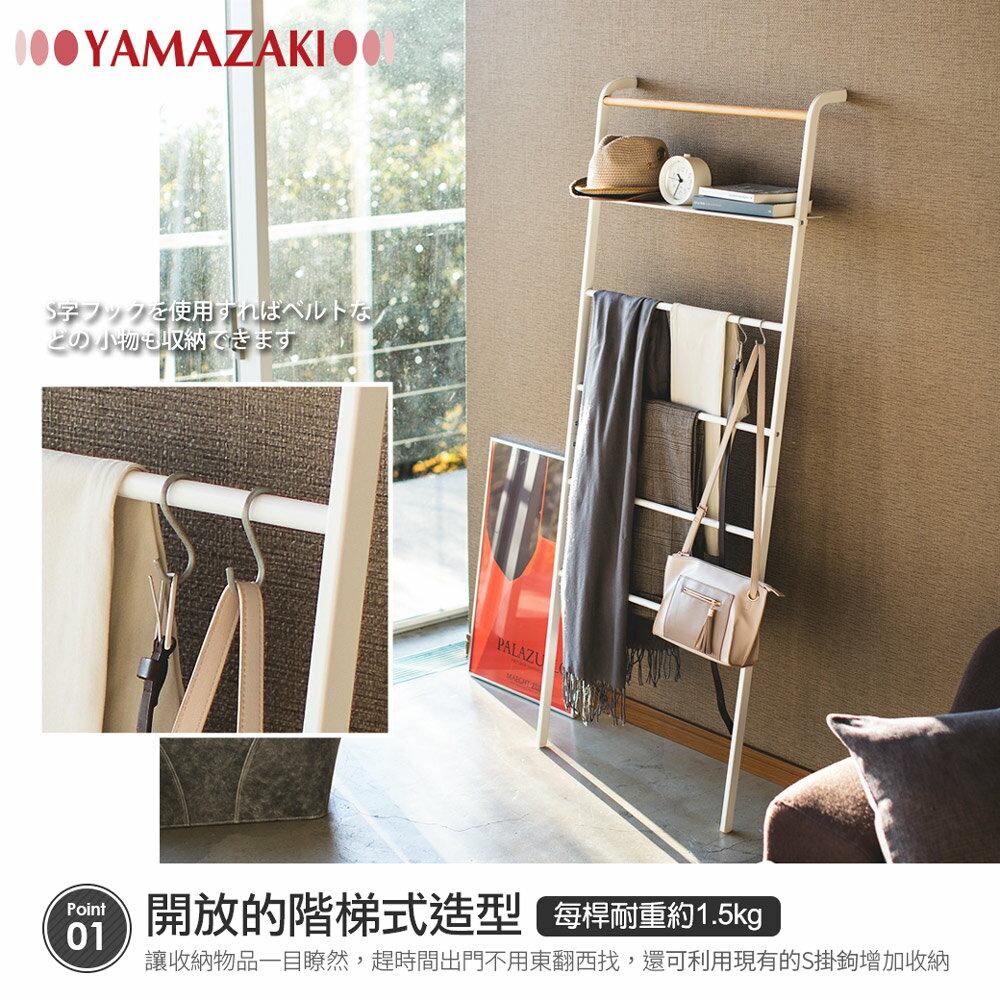 日本【YAMAZAKI】tower 原木階梯式掛衣架(白)★衣架 / 掛衣桿 / 居家收納 3