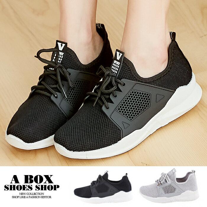 【ANH210】綁帶休閒鞋 運動鞋 慢跑鞋 4CM跟高 透氣簍空網布材質 2色