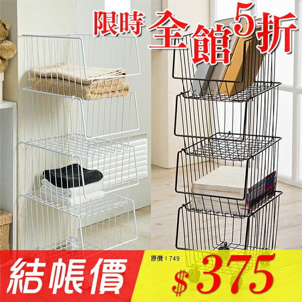 【悠室屋】四層收納堆疊籃(附輪)★黑/白雙色 搭配多元 置物籃 收納籃 生活小幫手