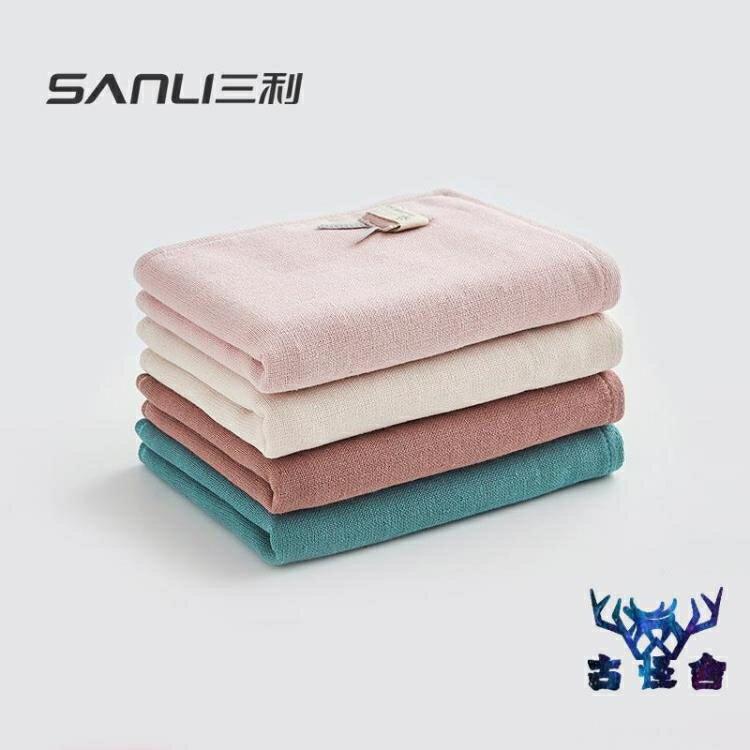 毛巾洗臉純棉全棉小毛巾兒童面巾寶寶柔軟吸水家用