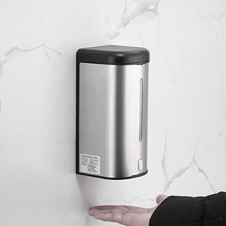不銹鋼全自動殺菌凈手器壁掛式酒精噴霧式手部消毒器洗手消毒機