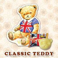婚禮小物推薦到☆ CLASSIC TEDDY ☆ 精典泰迪 正版授權鮮萃橄欖潤膚皂 小熊造型包裝 適合婚禮小物/贈品