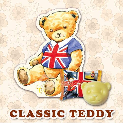 Aguchi亞古奇:☆CLASSICTEDDY☆精典泰迪正版授權鮮萃橄欖潤膚皂小熊造型包裝適合婚禮小物贈品