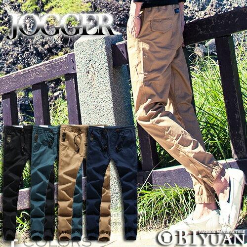 有加大 休閒褲~T1369~OBI YUAN韓國 札實訂製抽繩調整素面縮口工作褲共4色