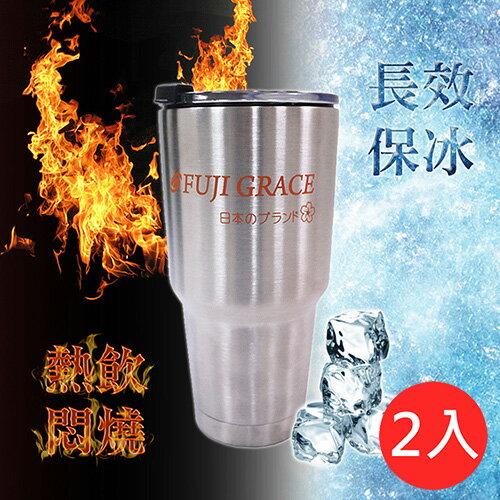 FUJIGRACE第二代加厚超保溫燒霸杯-二入特惠組