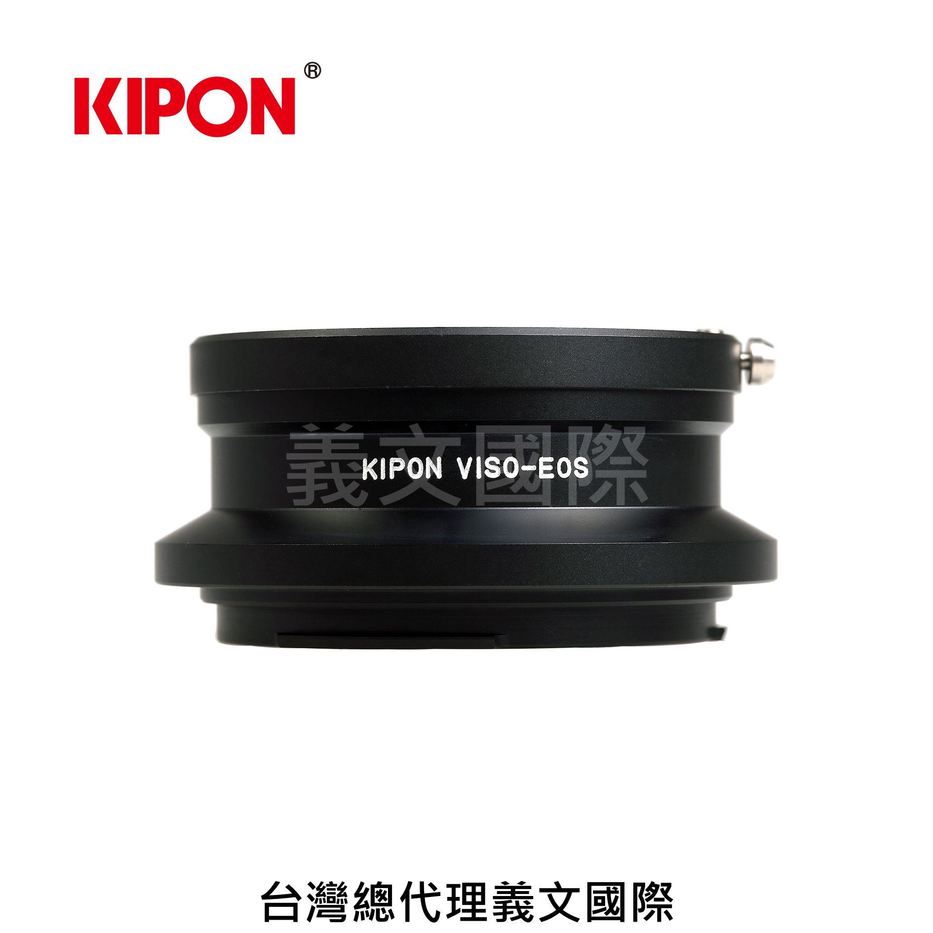 馬克攝影器材專賣店 Kipon轉接環專賣店:LEICA VISO-EOS(CANON, EF, 佳能, 5D4, 6DII, 90D, 80D, 77D, 800D)