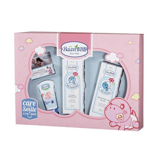 【499折50】貝恩 嬰兒歡心禮盒4件組(附提袋)