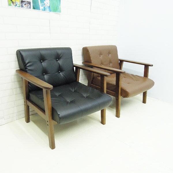 扶手木椅/沙發/復古和室椅/皮革椅《北歐風單人木扶手沙發》-台客嚴選