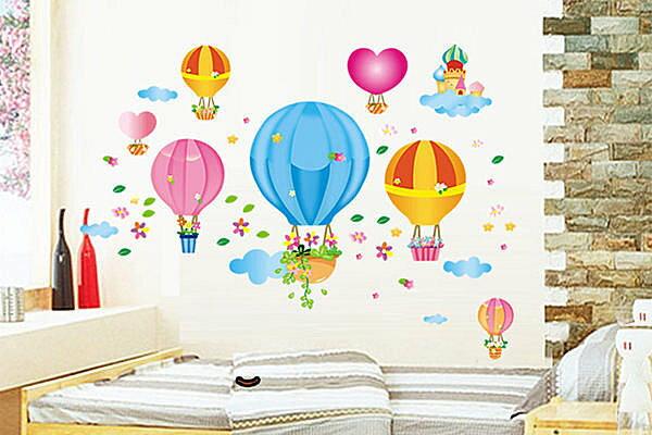 BO雜貨【YV2653】時尚組合壁貼 牆貼 壁紙壁貼紙 創意璧貼 兒童房卡通熱氣球 壁貼之家