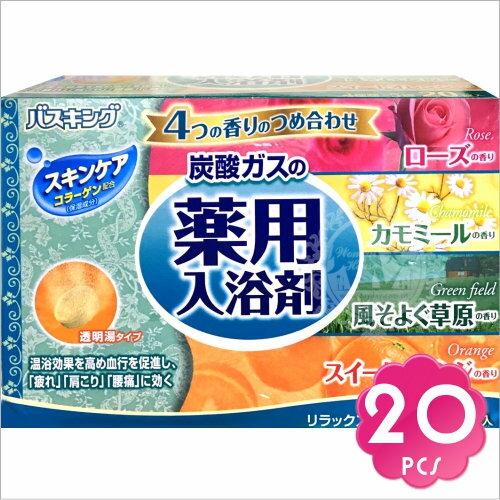 日本白元膠原滋潤發泡入浴劑(20錠)-花草 [54678]在家SPA.泡湯