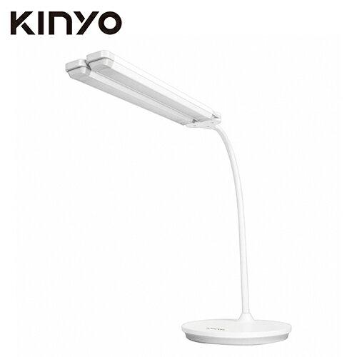 SANJING三井3C KINYO 雙頭廣角 LED 情侶檯燈(PLED-427)【三井3C】