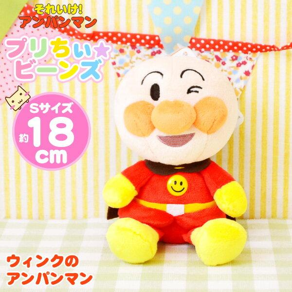 日本代購預購 ANPANMAN 麵包超人 S號 18cm 小玩偶小娃娃 707-322