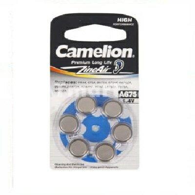 【德國Camelion】助聽器專用電池A675