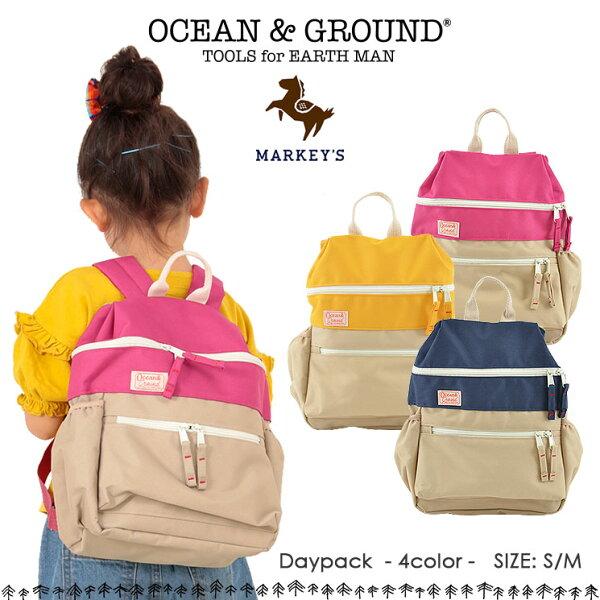 日本必買免運代購-日本OCEAN&GROUND兒童時尚後背包雙肩包1815101。共3色