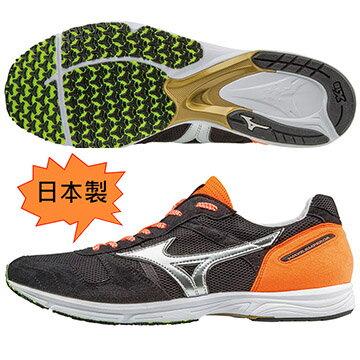 J1GA177503(黑X銀X橘)日本製  追求速度的跑者 WAVE EMPEROR JAPAN 2  皇速!輕量路跑鞋 S【美津濃MIZUNO】