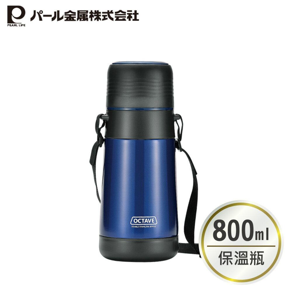 【PEARL】 便攜式不鏽鋼保溫瓶800ml