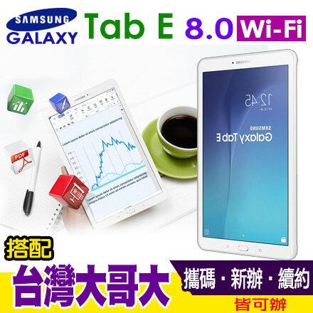 SAMSUNG GALAXY Tab E T3777 攜碼台灣大哥大4G新台灣好省月繳398 平板1元