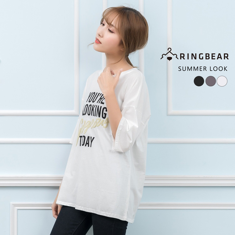 棉T--休閒率性好日子英文大字印圖寬版短袖上衣(白.黑.灰L-3L)-T252眼圈熊中大尺碼 1