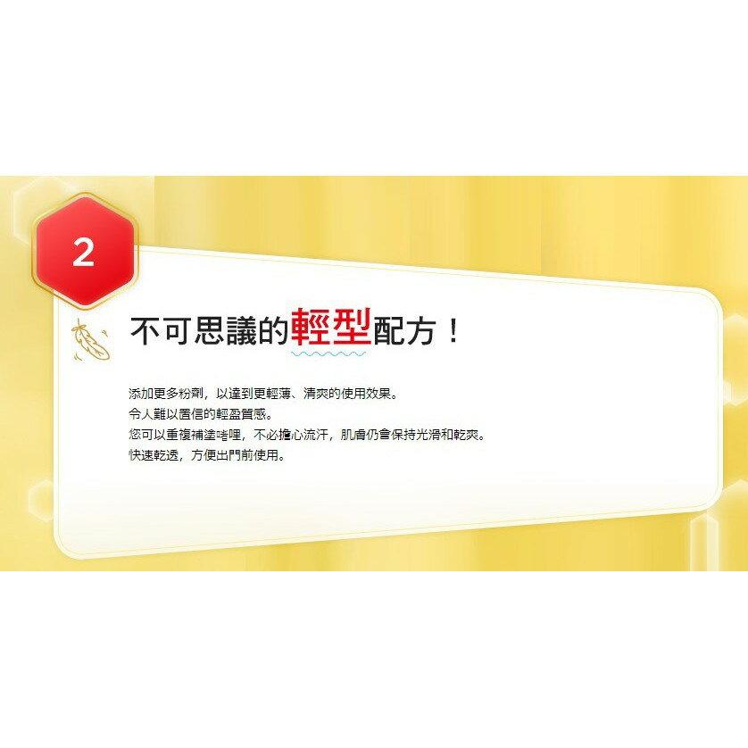 (小資族購物站) KOSE高絲 SUNCUT UV曬可皙 高效防曬噴霧 純淨皂香 清漾花果 50g 4