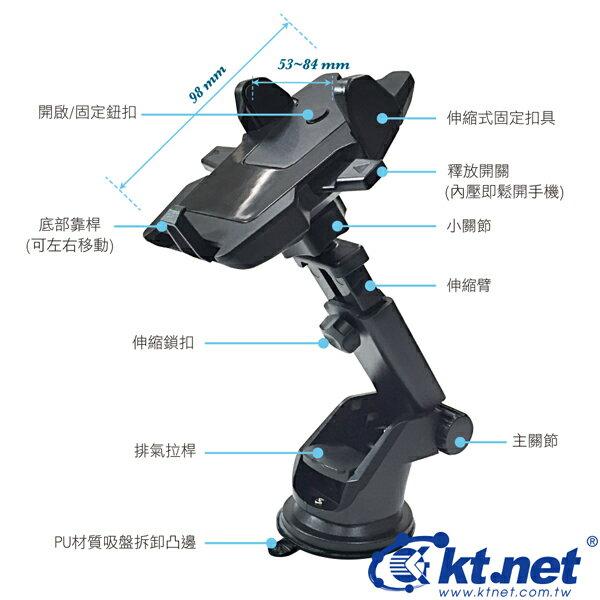 [富廉網] 360度車用手機伸縮架