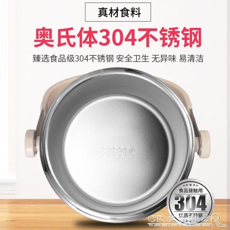 304不銹鋼保溫飯盒真空超長提鍋便攜多層成人兒童學生女便當桶