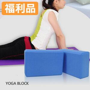 (福利品)台灣製造 40D瑜珈磚(一入)(瑜珈枕瑜珈塊.瑜珈用品.健身.運動.瑜珈周邊.推薦.專賣店.特賣會.瑜珈磚塊)P080-40--Z