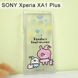 卡娜赫拉空壓氣墊軟殼[晚安]SONYXperiaXA1Plus(5.5吋)【正版授權】