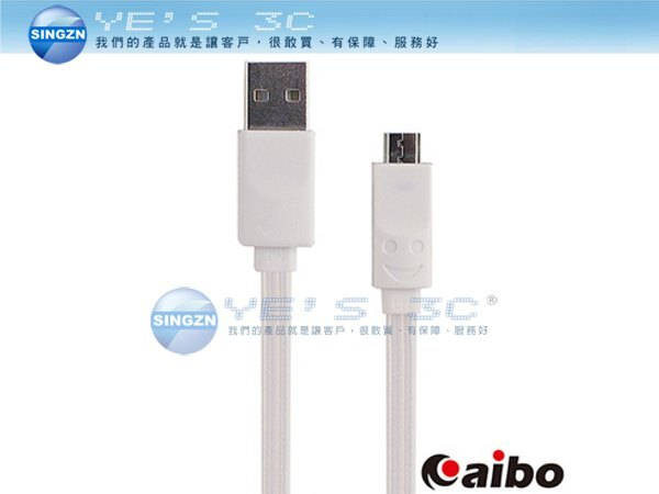 「YEs 3C」aibo USB 2.0 對 Micro USB LED 手機 傳輸 充電線 1M 白 CB-USB-MICRO5P-C3-W