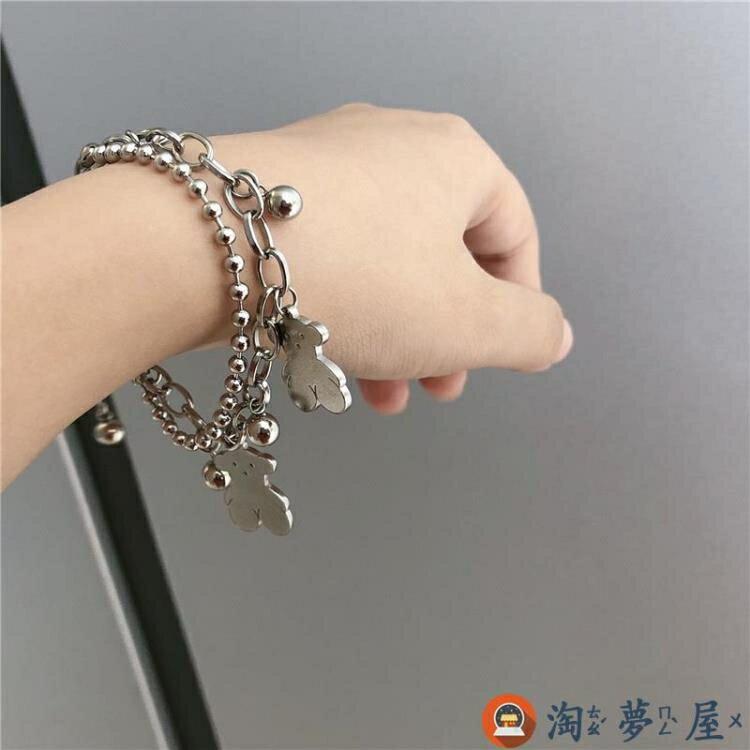 手鏈雙層鏤空圓珠吊墜情侶少女不銹鋼鈦鋼手飾手鐲