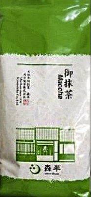 ★樂焙客☆原裝500g【日本森半抹茶粉(含綠藻) Matcha Powder With Chlorella 】★