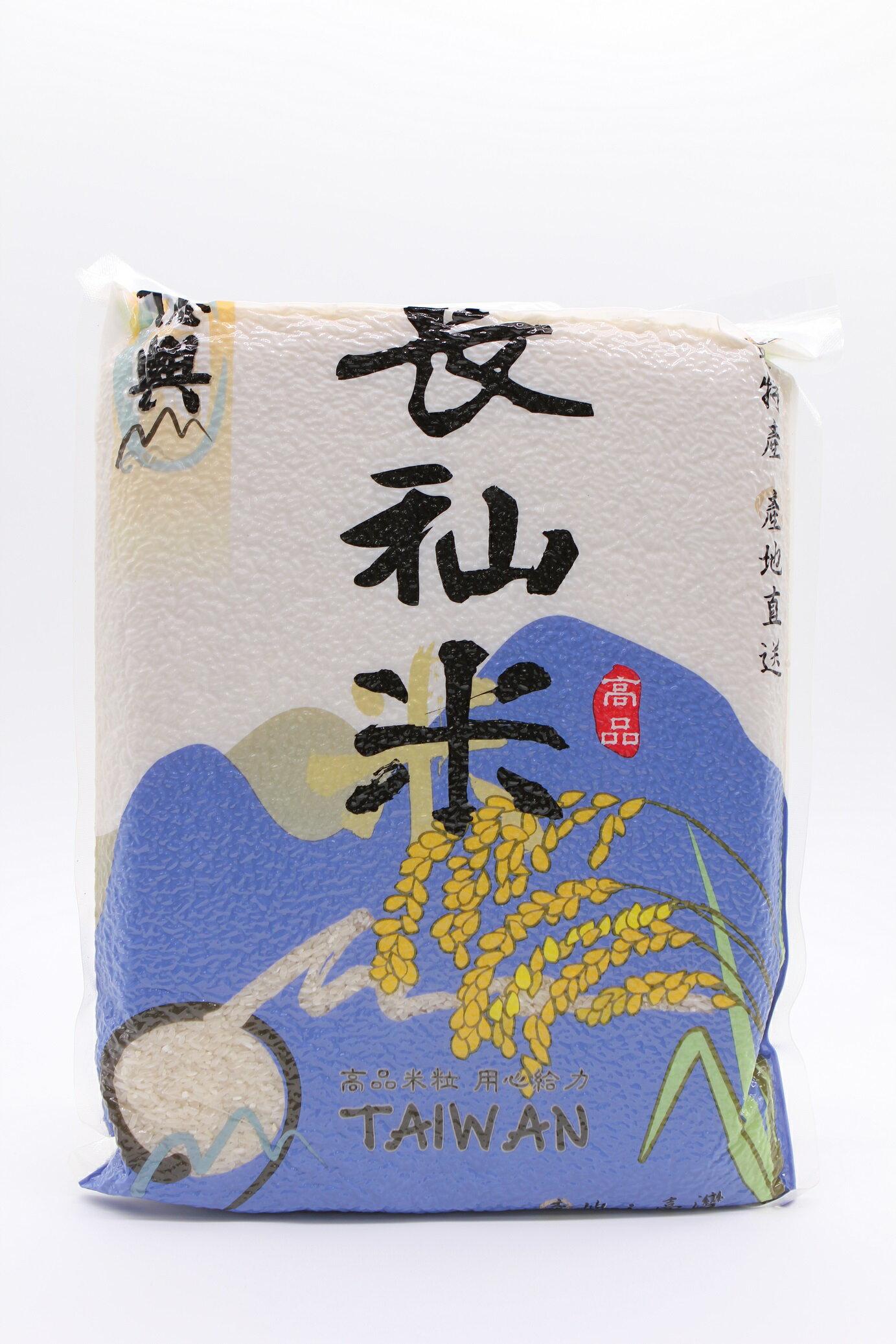 億興米Since1930罐子正宗台灣老字號香Q長秈米 3kg(10包組)