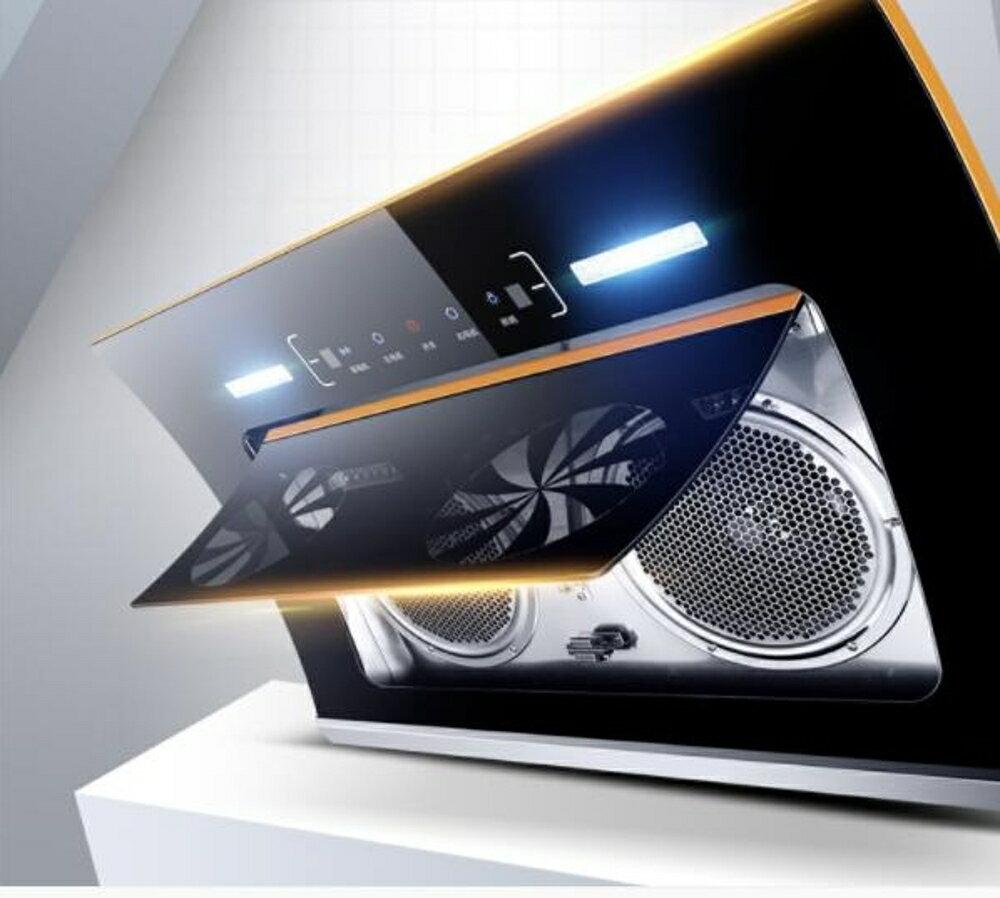 雙電機抽油煙機側吸式中式觸控式家用排抽煙機自動清洗大吸力 mks 全館滿千折百