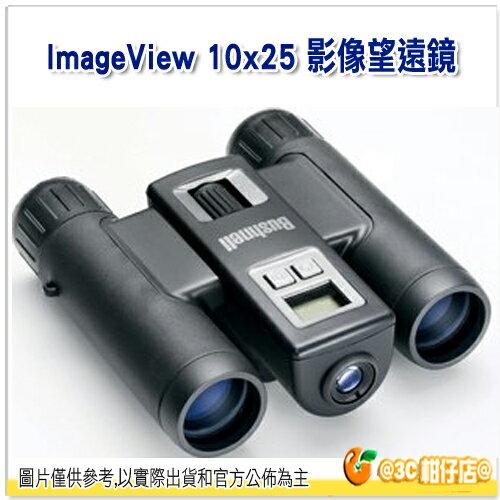 Bushnell 博士能 ImageView 10X25mm 影像望遠鏡 屋脊稜鏡 影像 望遠鏡 111026 公司貨