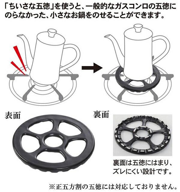 日本製小五德灶腳架瓦斯爐專用架AP-427605 / 日本必買 日本樂天直送(972) 1